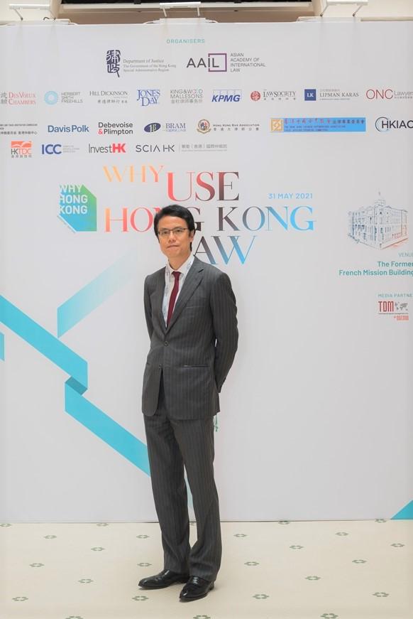 Why use hong kong law webinar
